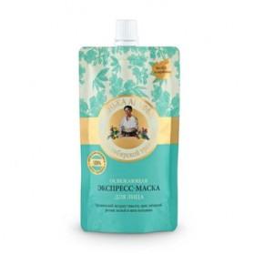 szampon Anti-Allergic